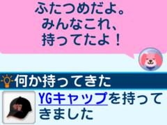 YGキャップ